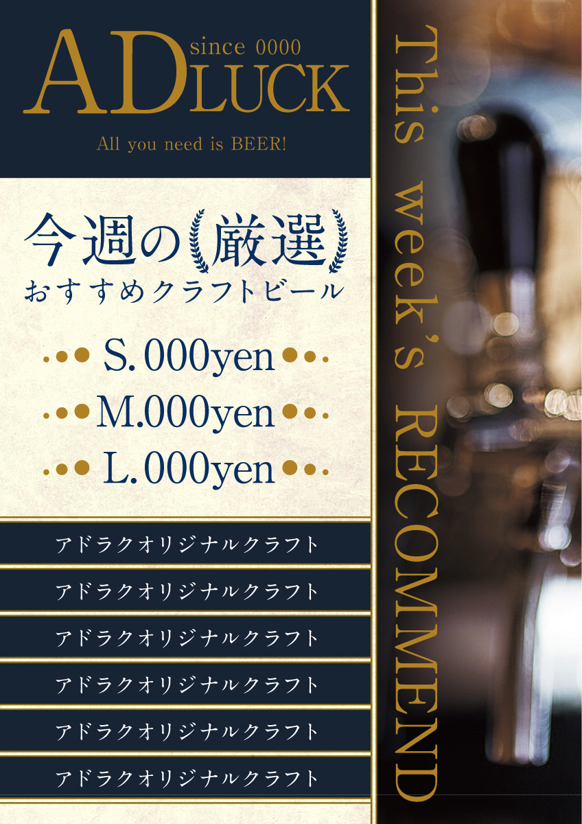 01_bar_00123