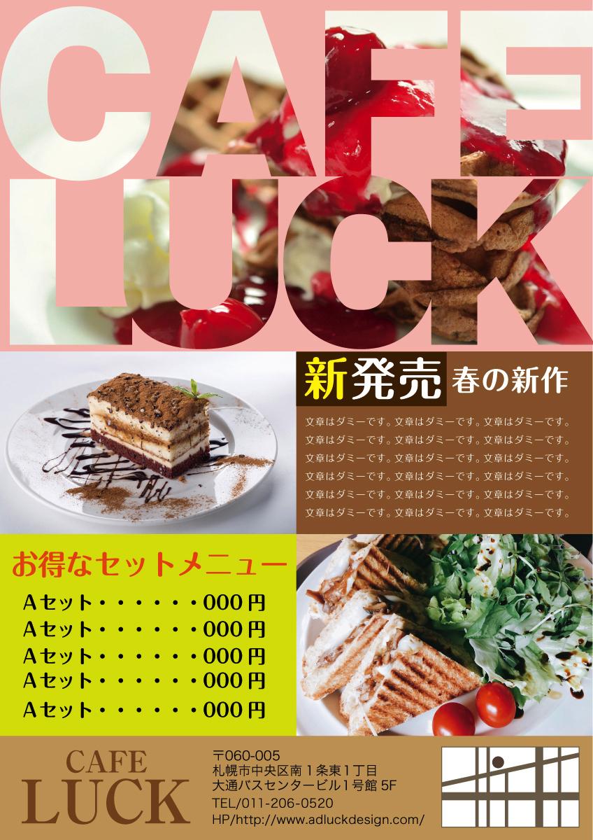 01_caf_00114