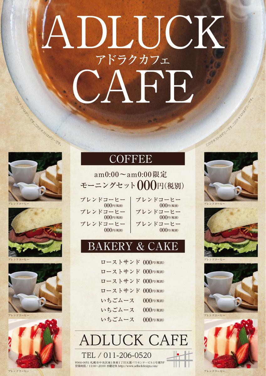 01_caf_00138