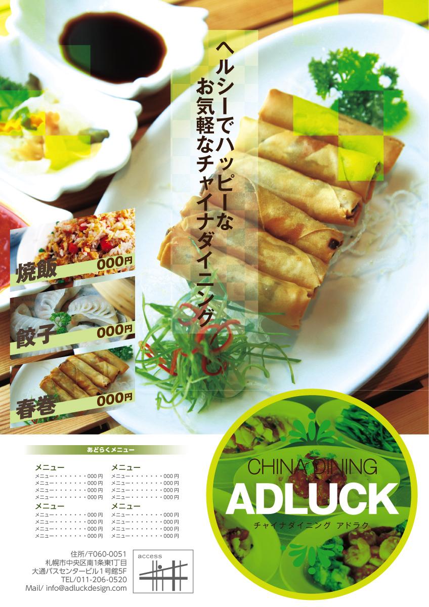 01_chu_00041