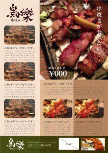 01_iza_00053