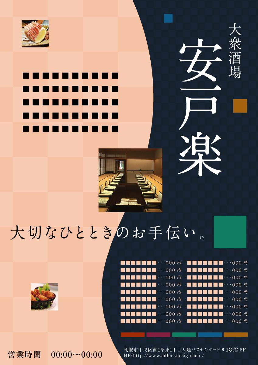 01_iza_00061