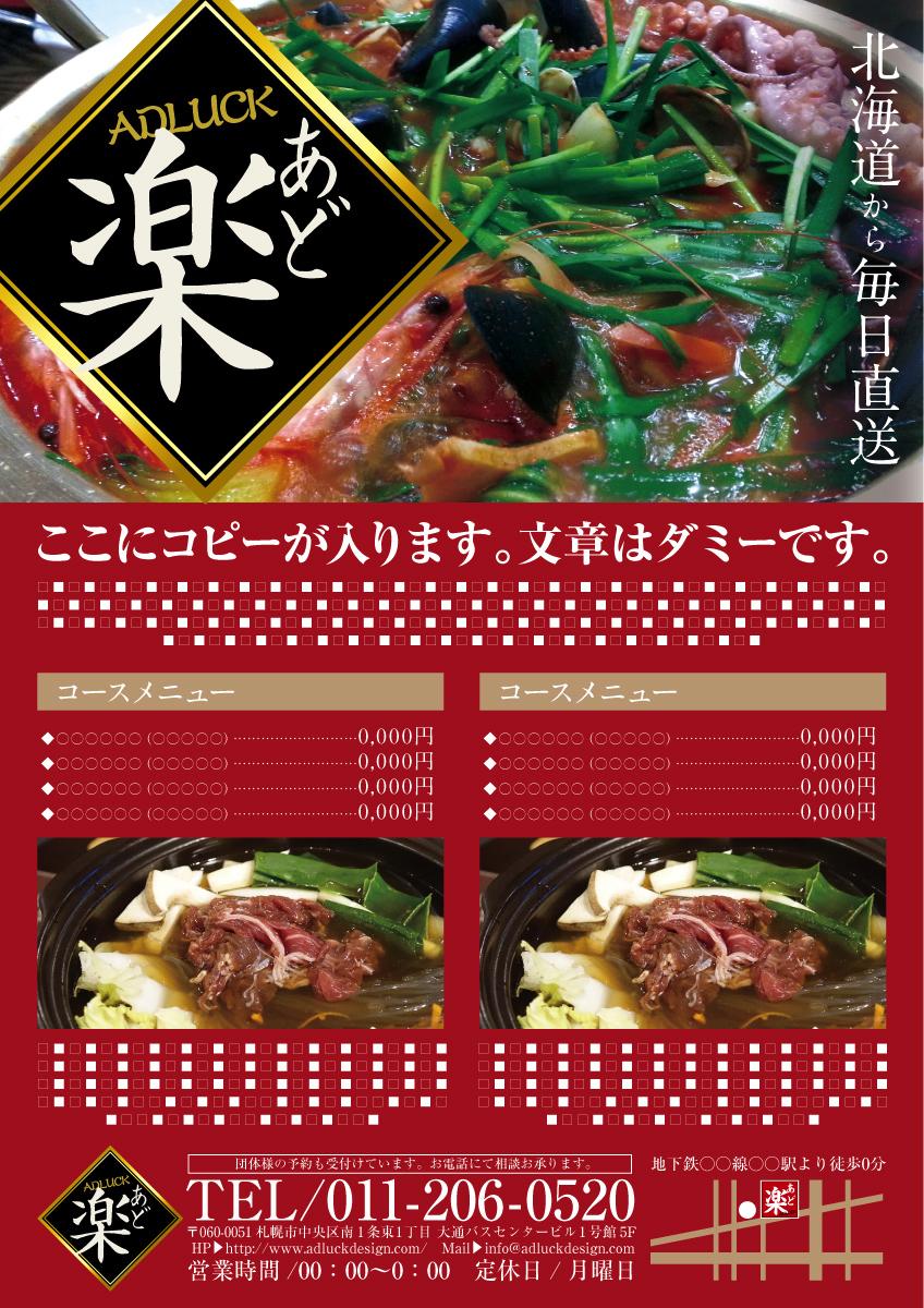 01_iza_00148
