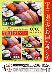 01_sus_00037