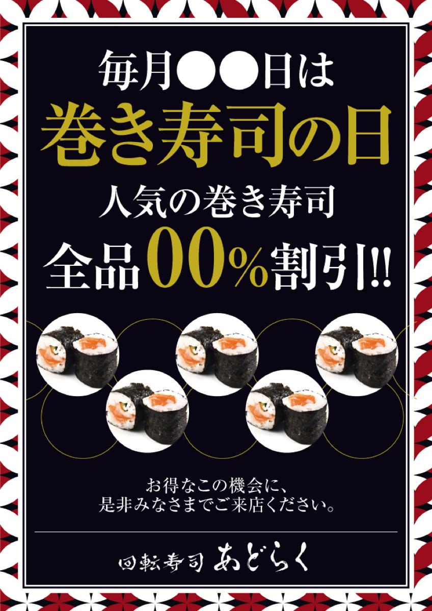 01_sus_00039