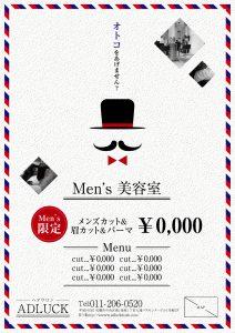 02_cut_00007