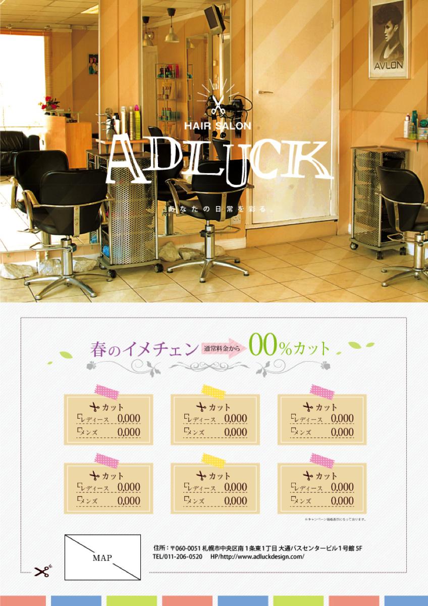 02_cut_00008