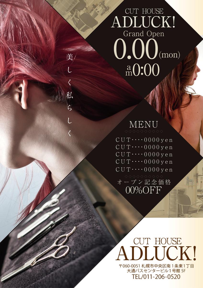 02_cut_00013