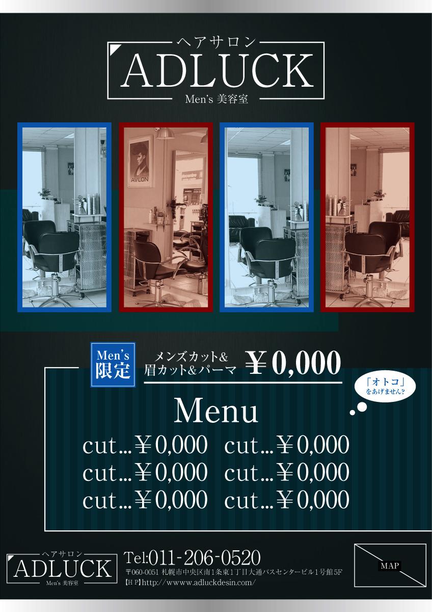 02_cut_00029
