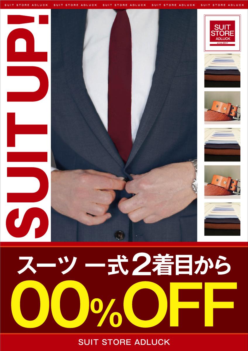 02_fas_00031