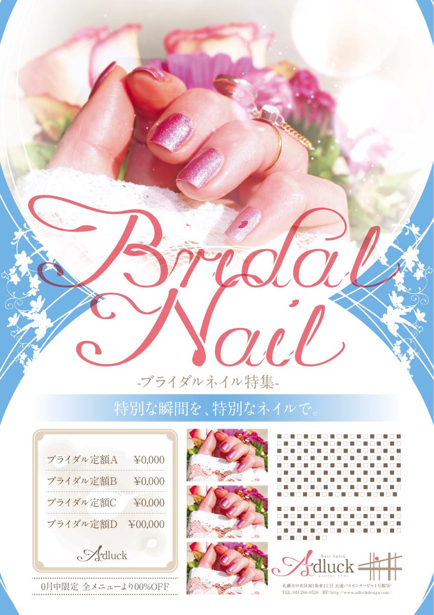 02_nai_00031