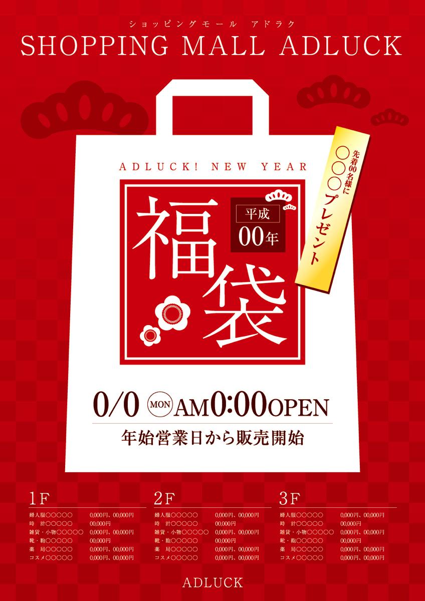 09_nen_00017