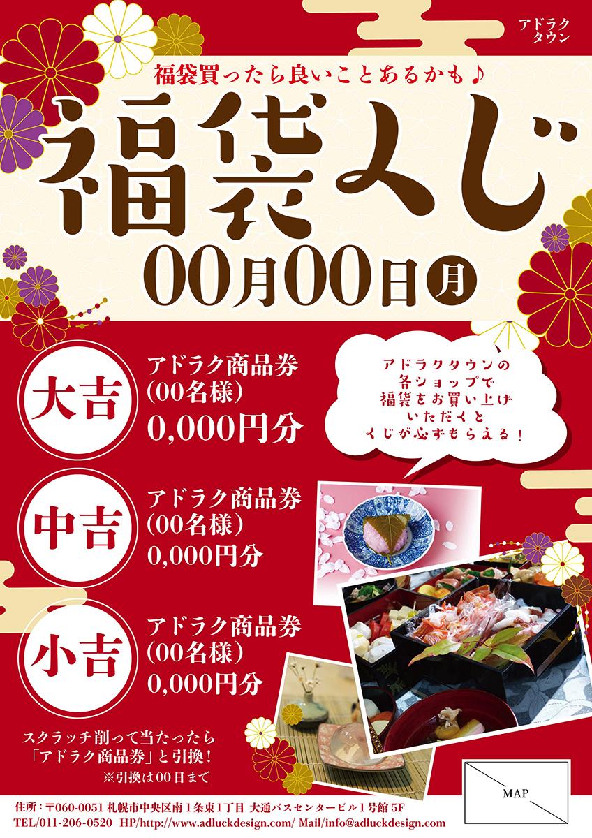 09_nen_00053