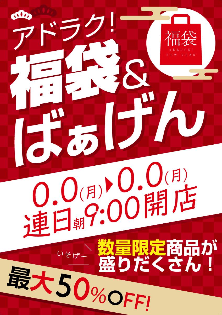 09_nen_00066
