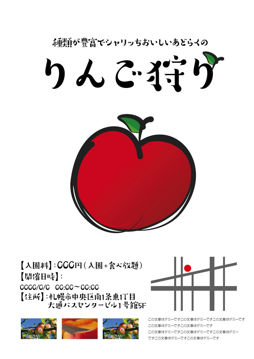 09_oth_00074