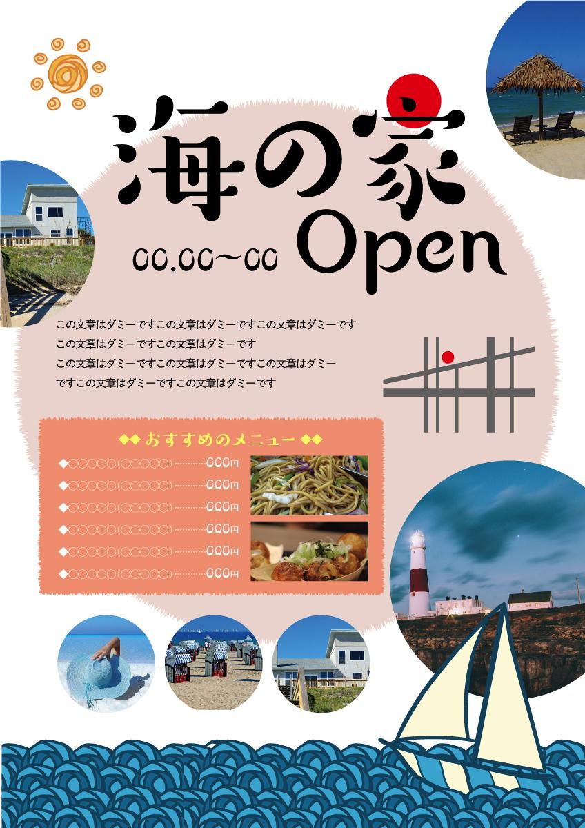 09_oth_00076