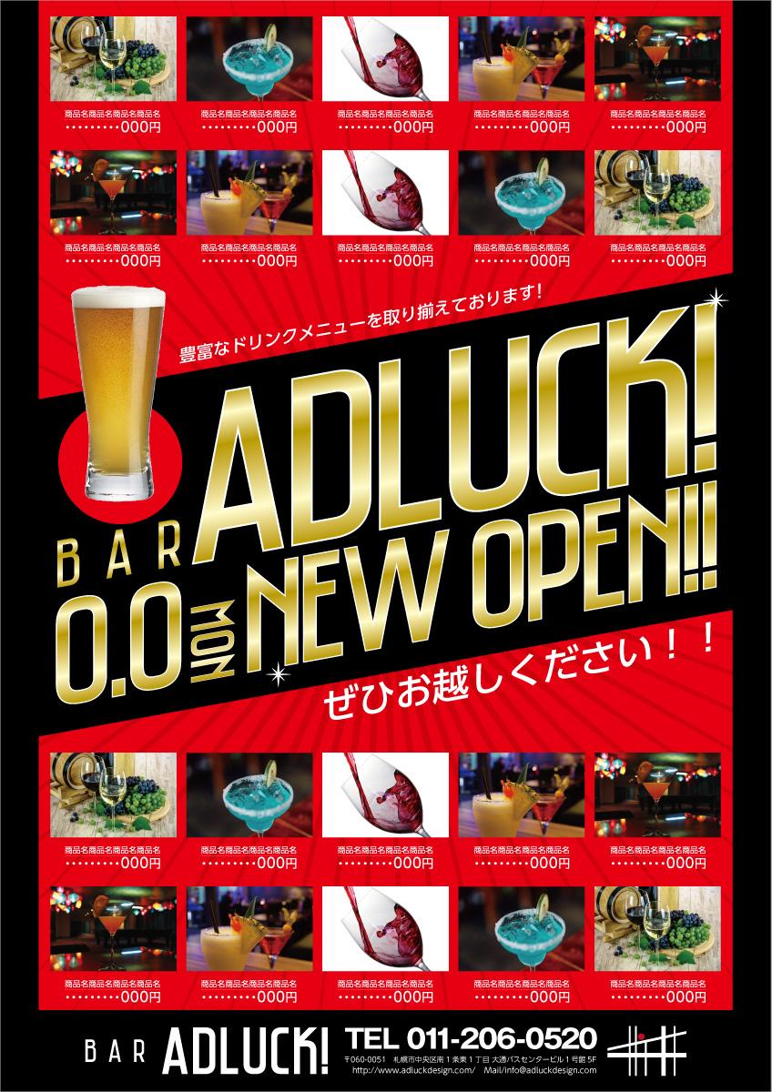 01_bar_00060