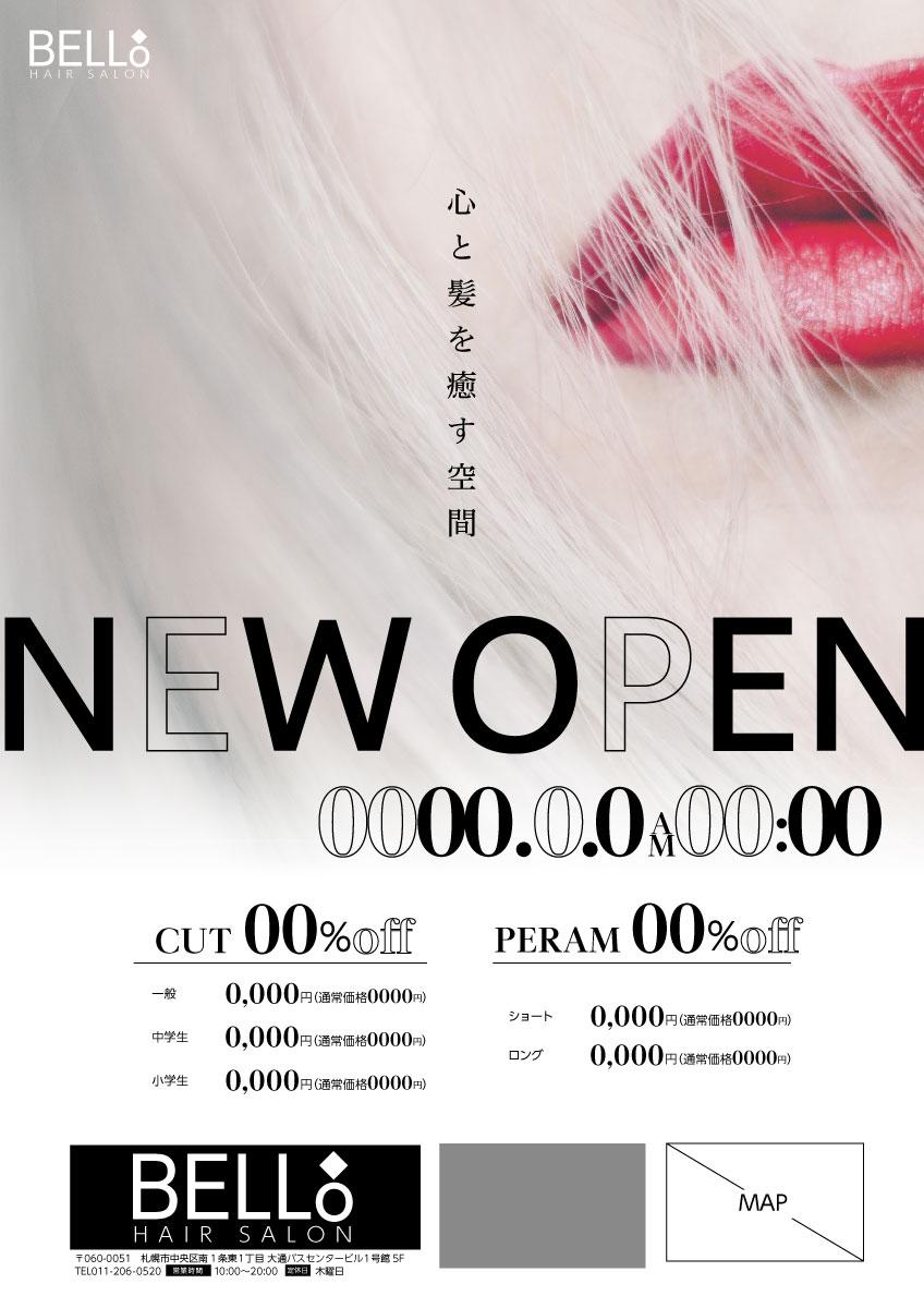 02_cut_00011