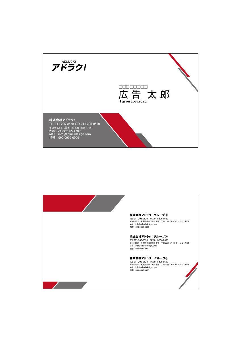10_bc_00002