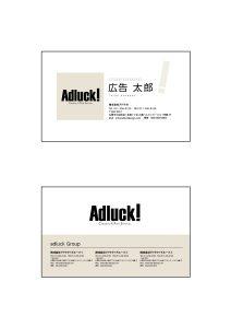 https://adluckdesign.com/cms/wp-content/uploads/2017/06/10_bc_00014-212x300.jpg