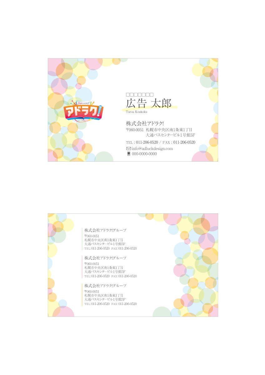 10_bc_00033