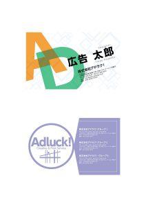 https://adluckdesign.com/cms/wp-content/uploads/2017/06/10_bc_00044-212x300.jpg