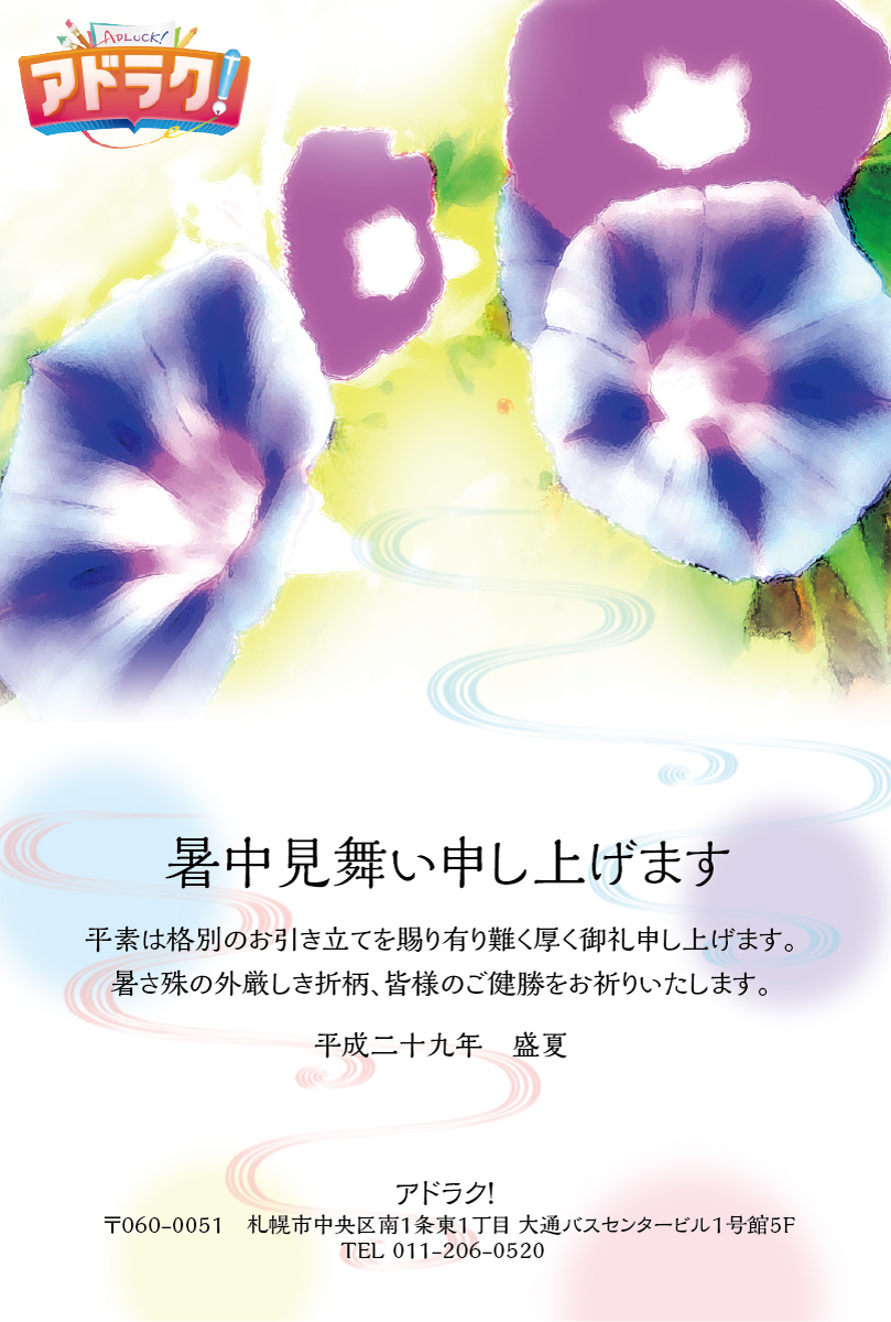 10_sho_00004_t_hagaki