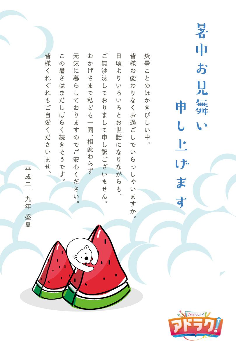 10_sho_00011