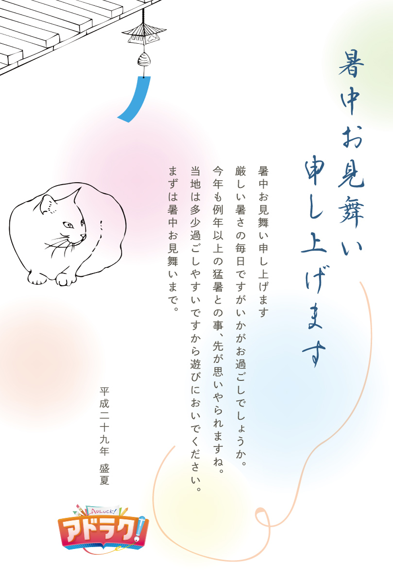 10_sho_00012