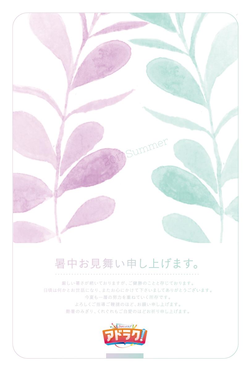 10_sho_00020