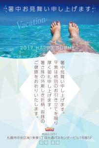 https://adluckdesign.com/cms/wp-content/uploads/2017/07/10_sho_00032_t_hagaki-202x300.jpg