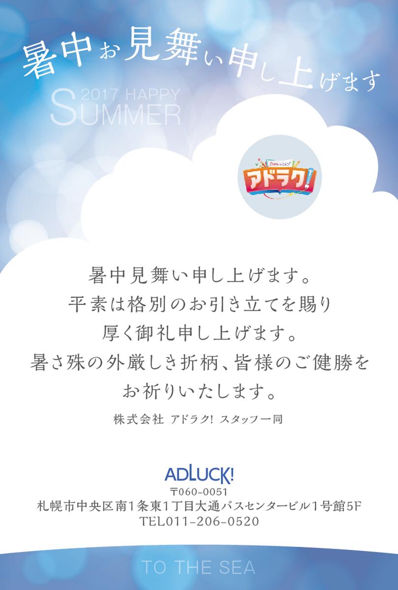 10_sho_00033