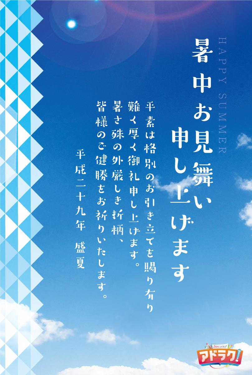 10_sho_00037_t_hagaki