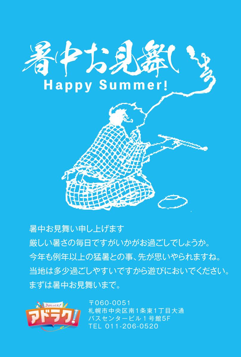10_sho_00039_t_hagaki
