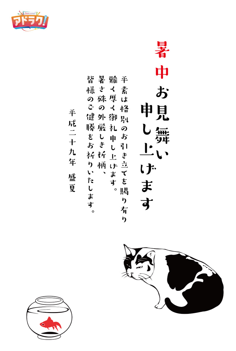 10_sho_00040_t_hagaki