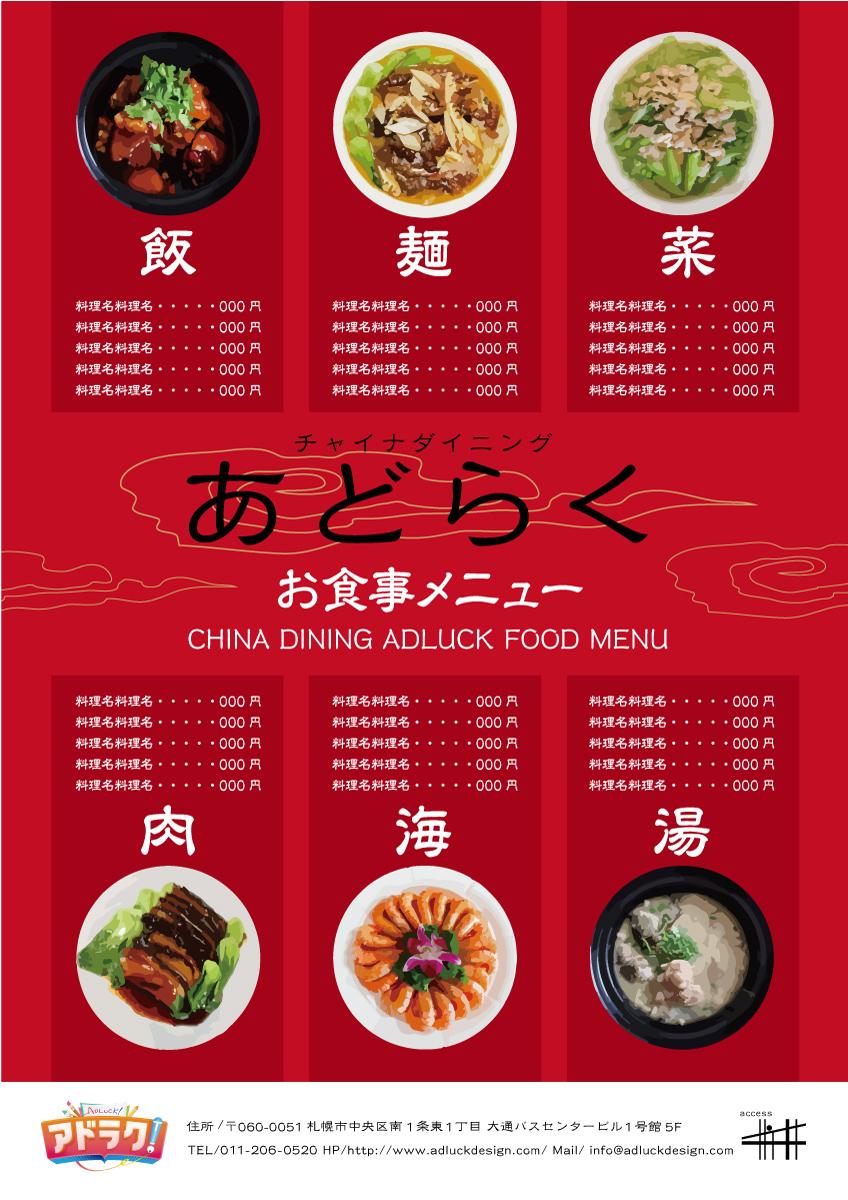 01_chu_00051
