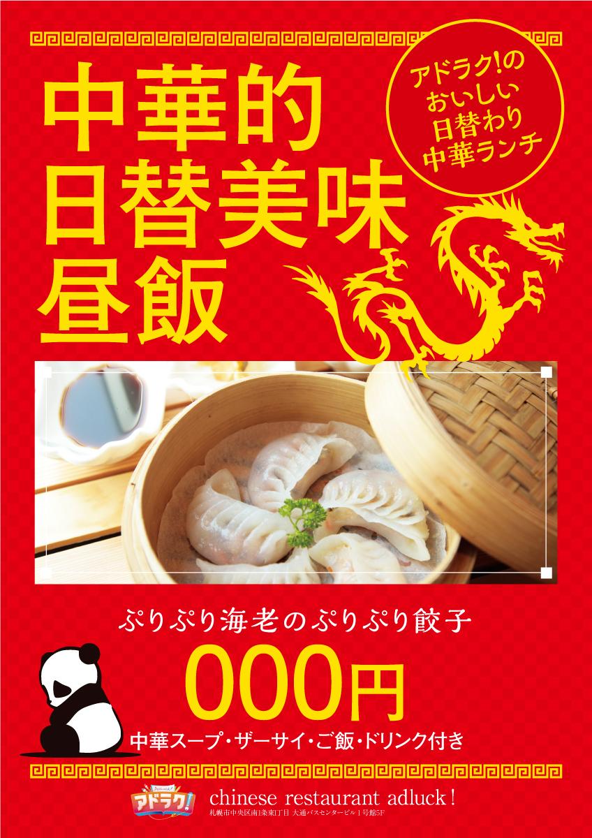 01_chu_00102