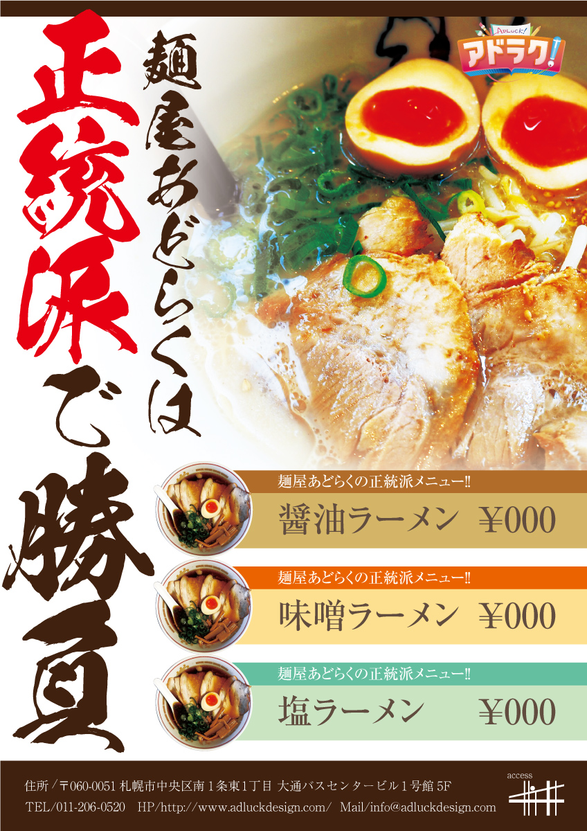 01_chu_00111