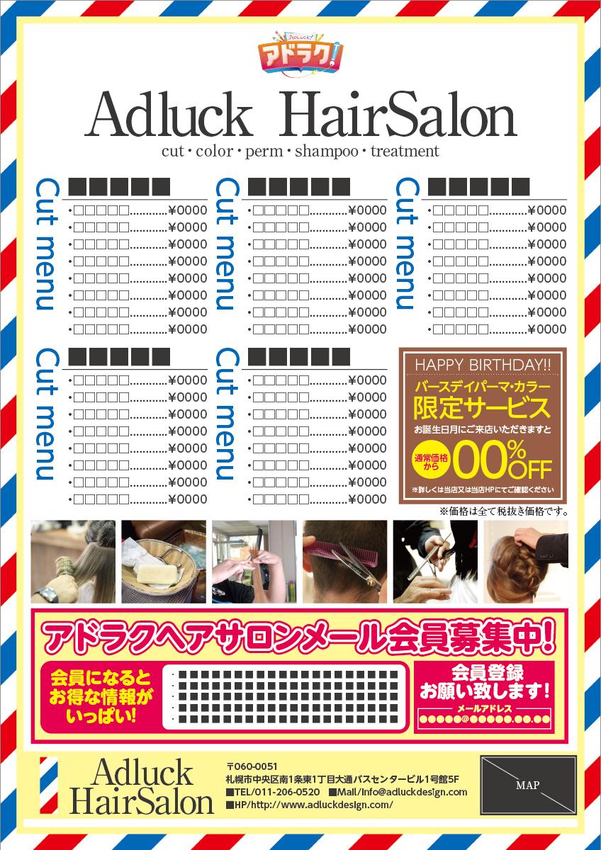 02_cut_00050