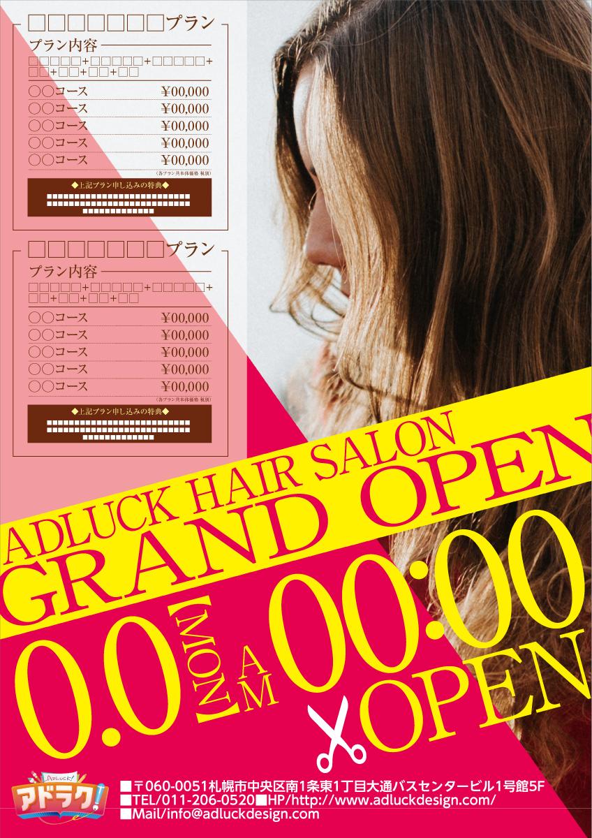 02_cut_00059