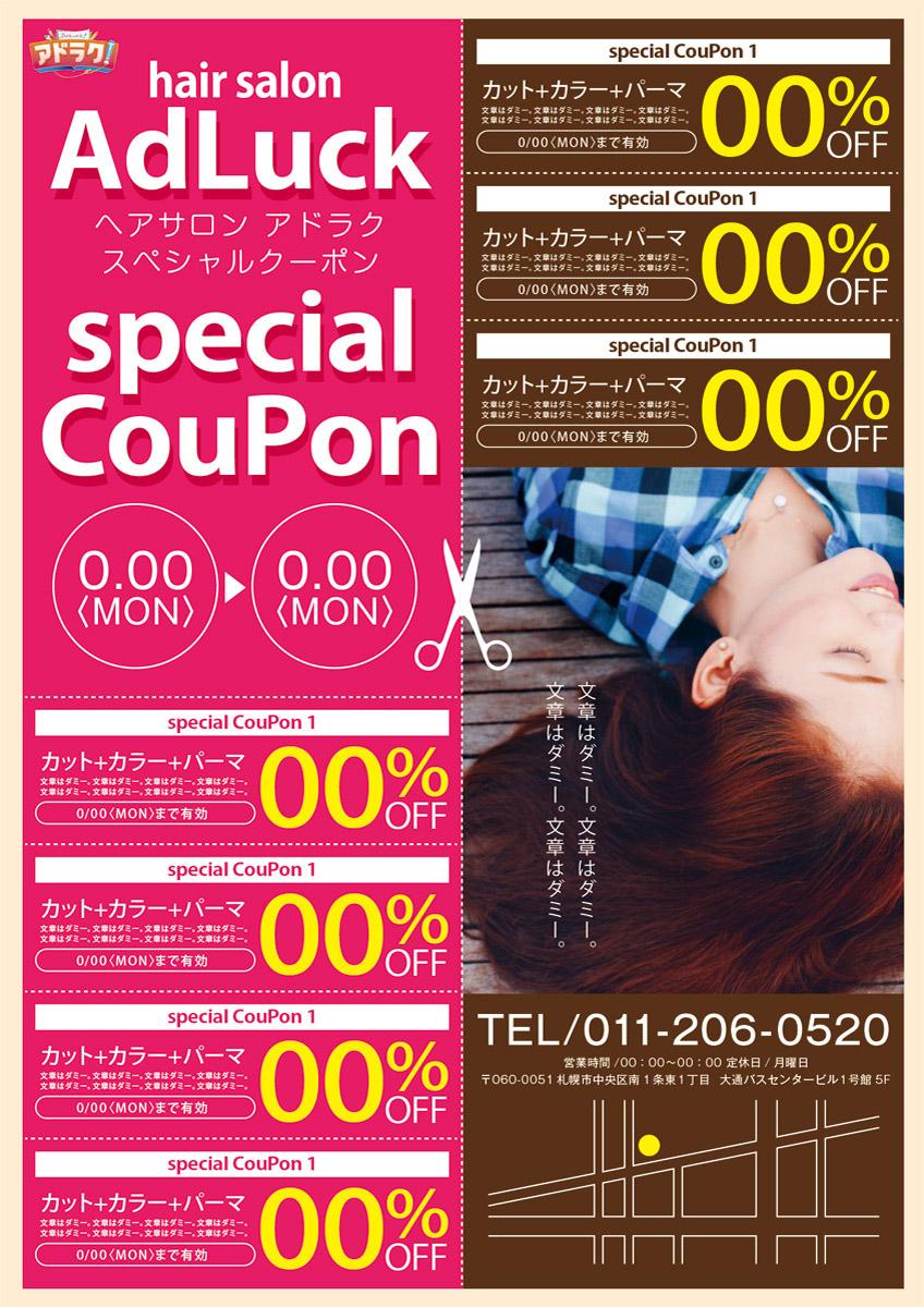 02_cut_00060