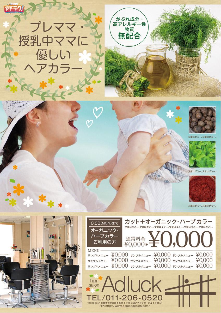 02_cut_00066
