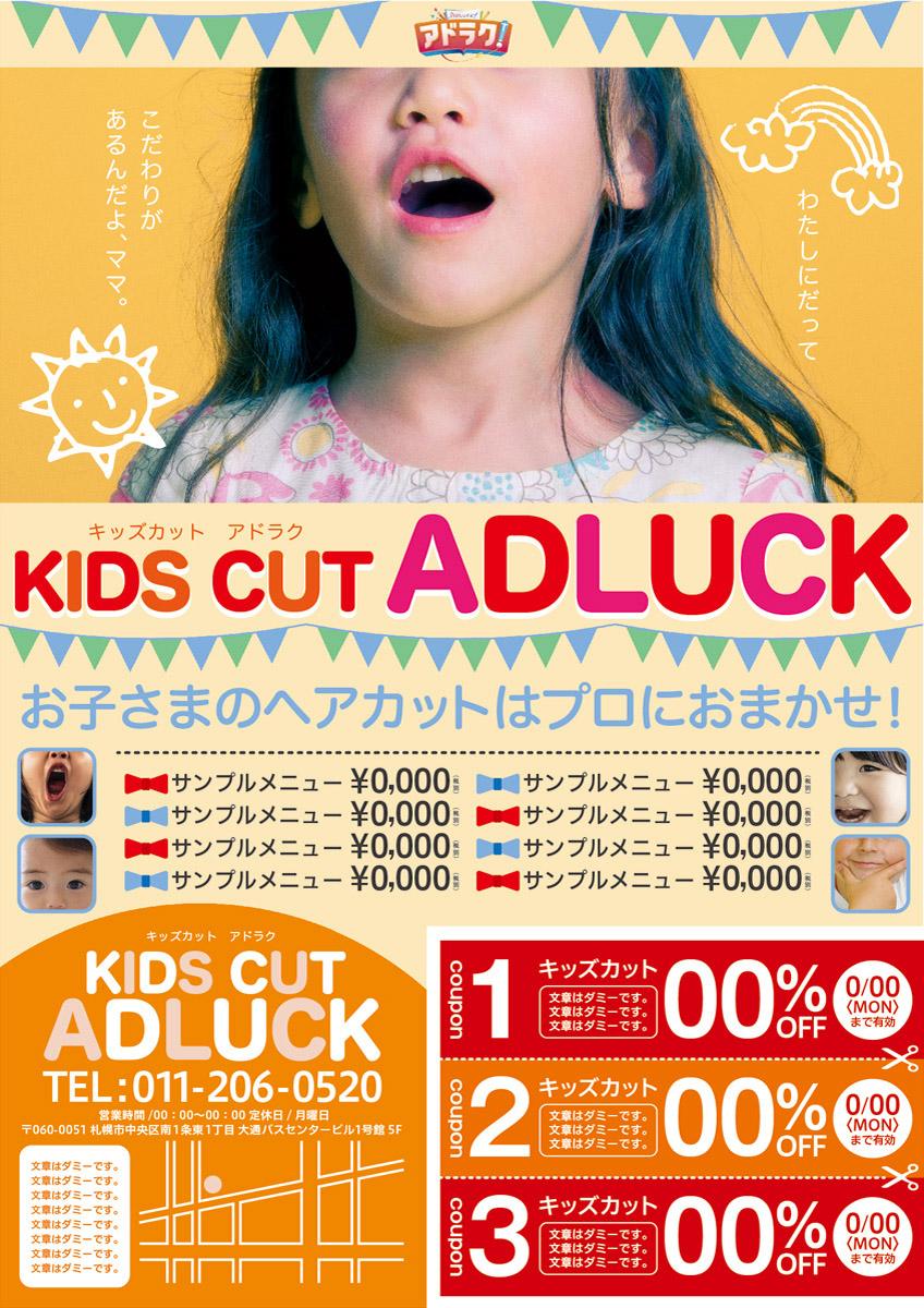 02_cut_00078