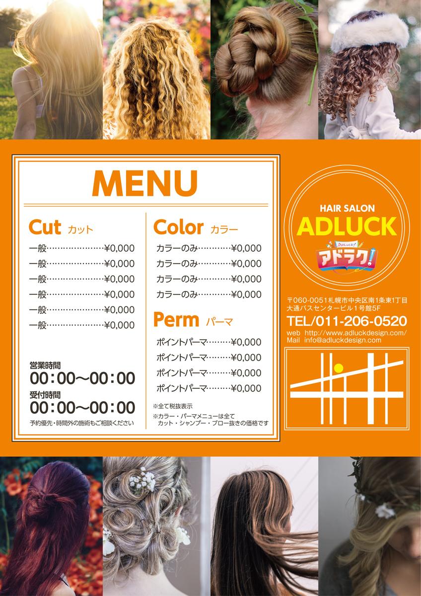 02_cut_00120