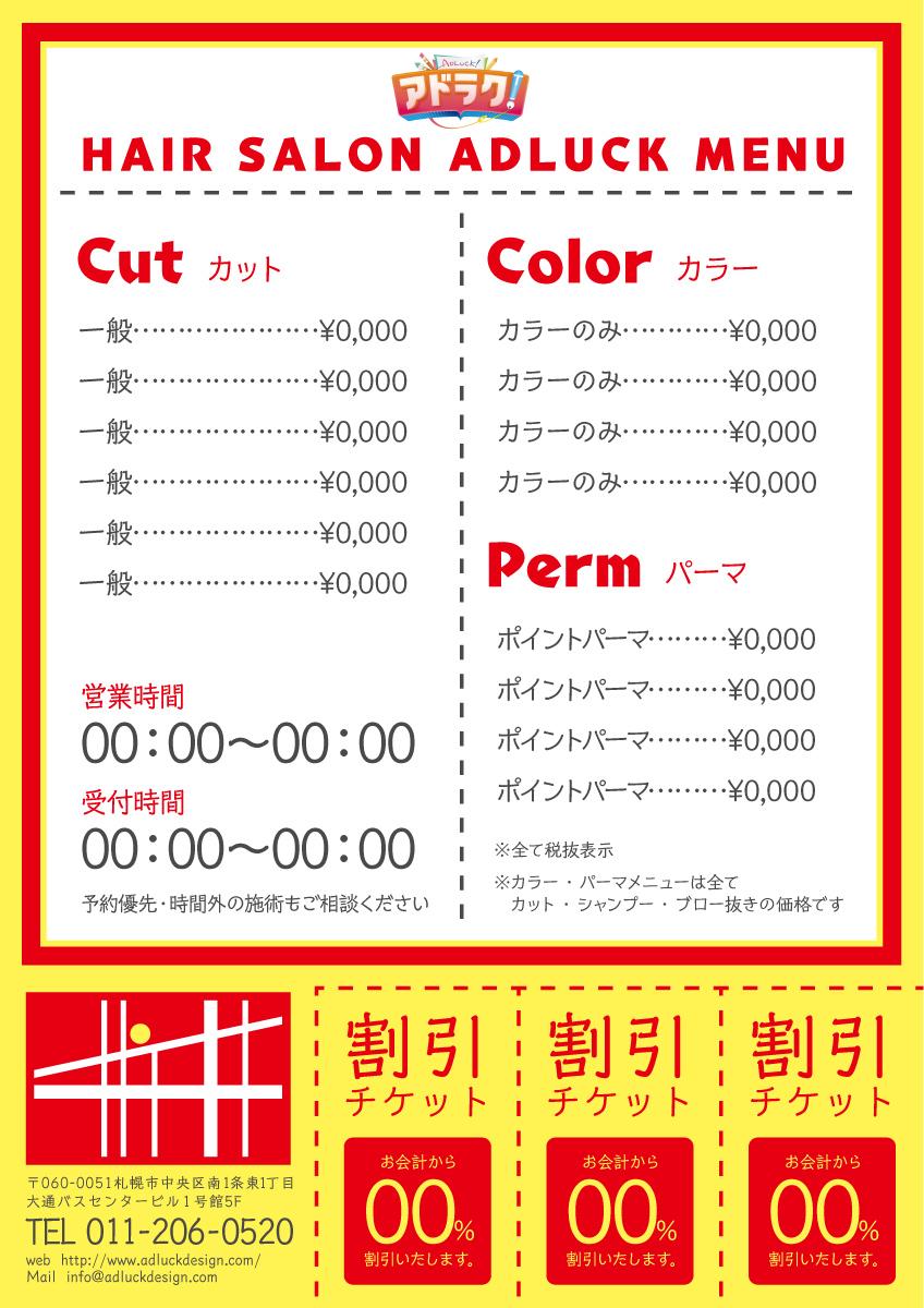 02_cut_00125