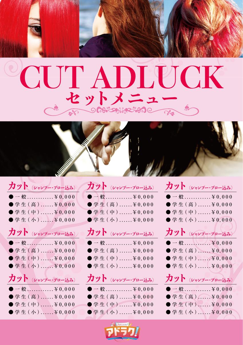 02_cut_00134