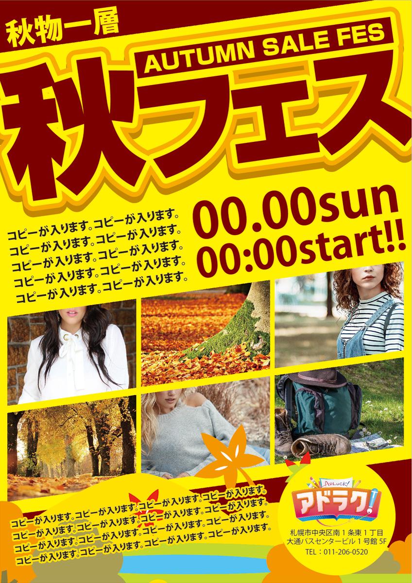09_aut_00029