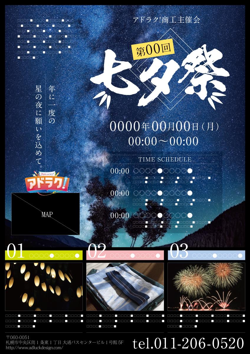 09_sum_00002
