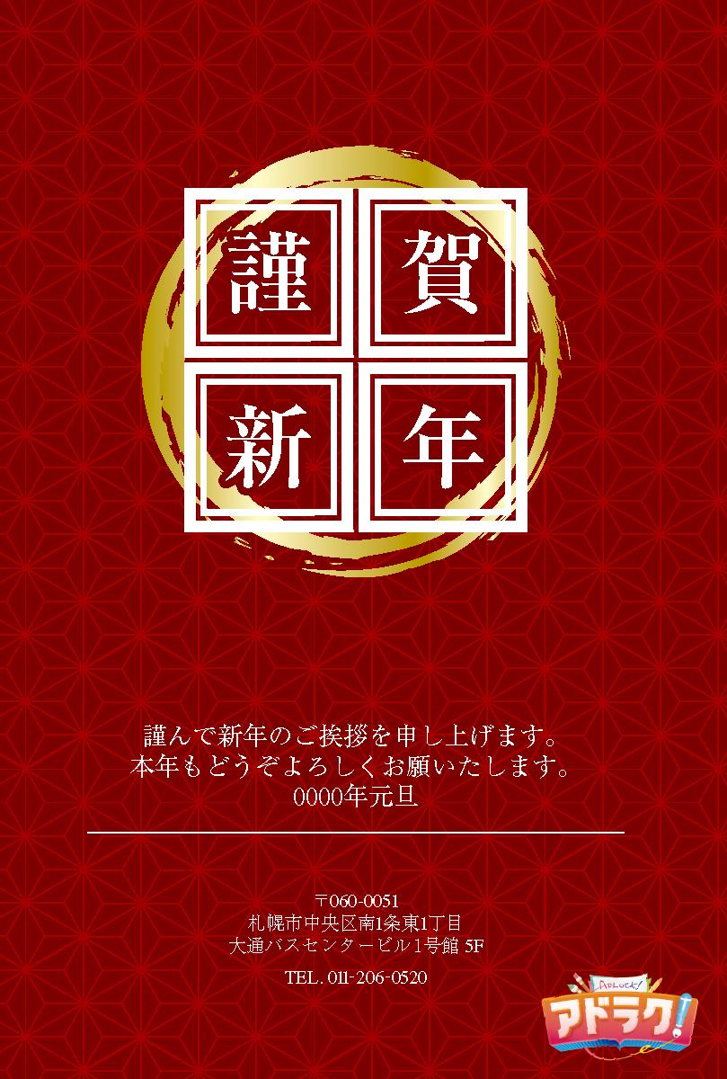 09_win_00035