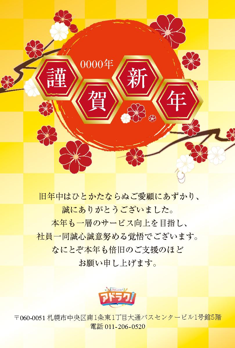09_win_00037